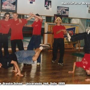 ElectricForce Breakin'School 1999