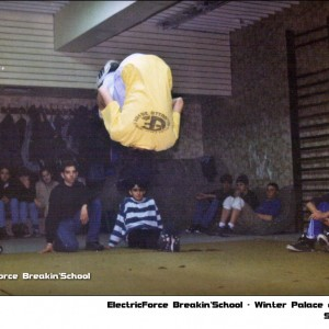 Breakin'School 1998